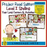 Project Read Support:  Spelling Level I Centers, Activities & Worksheets