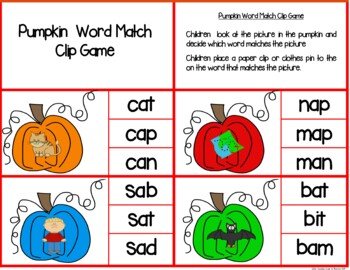 Project Read Support:  Year Long Spelling Level I Centers & Activities