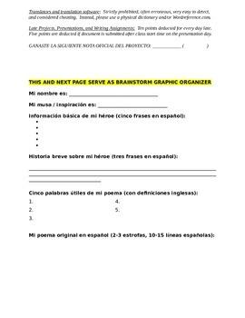 Big Project Sp4 or Sp5 - Admire Anthology: Elogio esrito para persona admirada