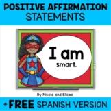 Projectable Superhero Positive Affirmation Statements