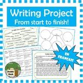 Projet d'écriture pour la classe française avec rubrique (Writing Project)