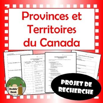 Projet de recherche – Les provinces et les territoires (Social Studies)