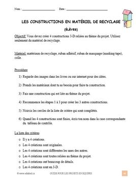 Projet (général), French Immersion (#71)