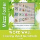 Prokaryote / Eukaryote Word Wall Coloring Sheets (2 pgs)