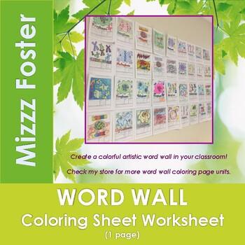 Prokaryote Word Wall Coloring Sheet