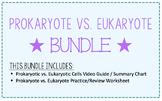 Prokaryote vs. Eukaryote BUNDLE