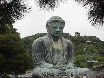 Promethean Lesson: Ancient Japan