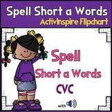 Promethean CVC Words Spell Short a & Little Book