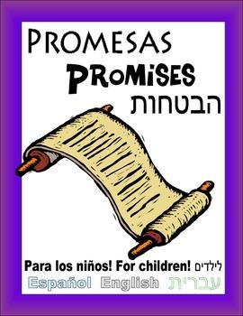 Promises! Promesas! Trilingual English, Spanish, and Hebrew