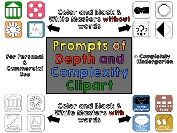 Prompts of Depth and Complexity Clipart: Commercial and Pe