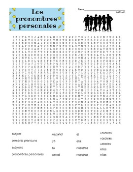 Pronombres Personales (Spanish Personal Pronouns) - difficult with coloring page
