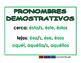 Pronombres verde