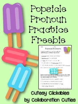 Pronoun Popsicle Freebie