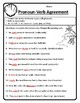 Pronoun-Verb Agreement Worksheet Pronoun Verb Agreement Wonders 5.5 Grammar #3