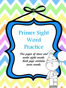 Primer Sight Word Freebie