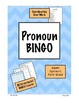 Pronouns Games Bundle {Differentiated}