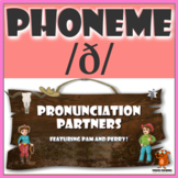 ★ Pronunciation Partners - /ð/ Articulation Word Search ★
