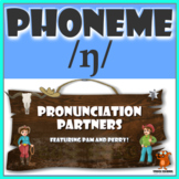 ★ Pronunciation Partners - /ŋ/ Articulation Word Search ★