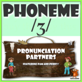 ★ Pronunciation Partners - /ʒ/ Articulation Word Search ★