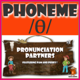 ★ Pronunciation Partners - /θ/ Articulation Word Search ★