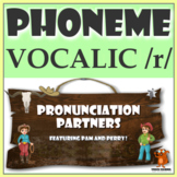 ★ Pronunciation Partners - Vocalic /r/ Articulation Word Search ★