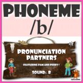 ★ Pronunciation Partners - /b/ Articulation Word Search ★