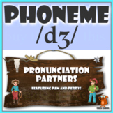 ★ Pronunciation Partners - /dʒ/ Articulation Word Search ★