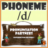 ★ Pronunciation Partners - /d/ Articulation Word Search ★