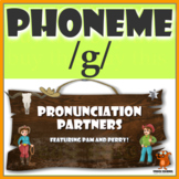 ★ Pronunciation Partners - /g/ Articulation Word Search ★