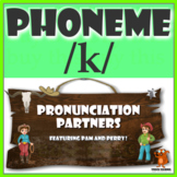 ★ Pronunciation Partners - /k/ Articulation Word Search ★
