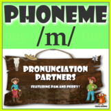 ★ Pronunciation Partners - /m/ Articulation Word Search ★