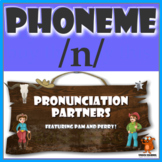 ★ Pronunciation Partners - /n/ Articulation Word Search ★