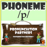 ★ Pronunciation Partners - /p/ Articulation Word Search ★