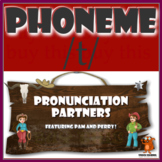 ★ Pronunciation Partners - /t/ Articulation Word Search ★