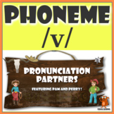 ★ Pronunciation Partners - /v/ Articulation Word Search ★