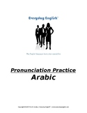 Pronunciation Practice (Arabic)