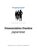 Pronunciation Practice (Japanese)