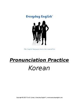 Pronunciation Practice (Korean)
