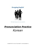 Pronunciation Practice (Korean)