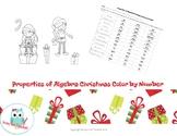Properties of Algebra Christmas Color by Number