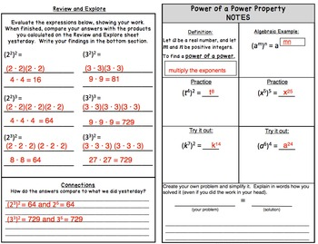 Exponents - Exploration Pages, Interactive Notes and Assessments