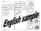 Properties of Matter Activities Pack English only
