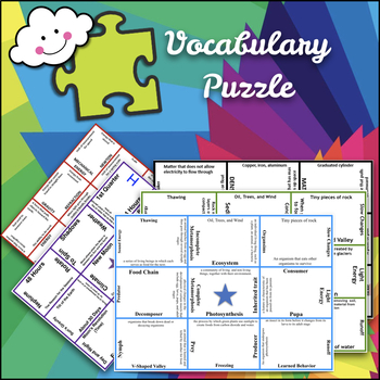 Science Puzzle: Science STAAR Vocabulary