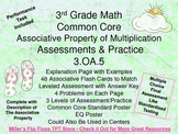 Properties of Multiplication Bundle Pack - 3.OA.5 - Common Core Math