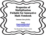 Properties of Multiplication - Foldable 3.OA.B.5
