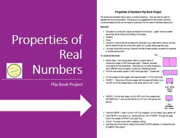 Properties of Real Numbers Flip Book Project