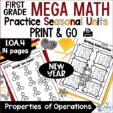 New Years 2018 Math Properties of Operations Mega Practice Winter 1.OA.4