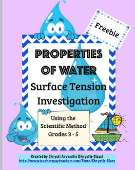 Properties of Water:  Surface Tension Investigation Freebie for Grades 3-5