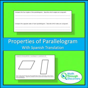 Geometry:  Properties of a Parallelogram