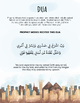 Prophet Moses Worksheet Bundle